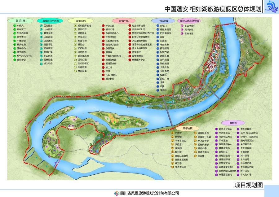 09-项目规划图0711.jpg
